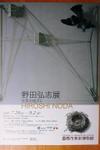 Leaflet070825