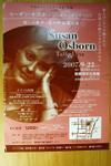 Susan_osborn