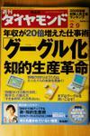 200829