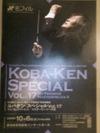 01koba_ken_special_17