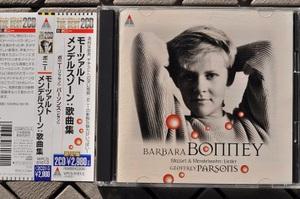 51barbara_bonney_3