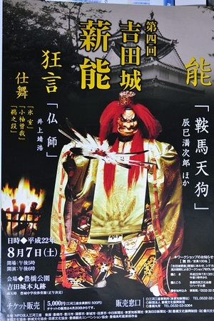 20_in_leaflet_20100807