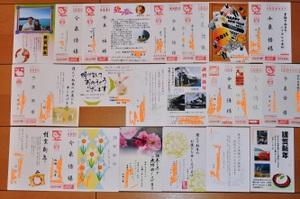 002637members_20102011blog