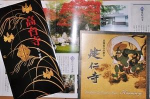 06_leaflet