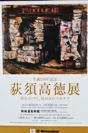03_leaflet_2