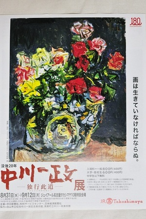 01leaflet_20110906_2
