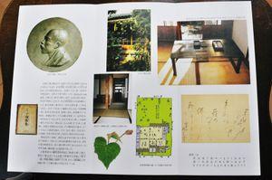 03_leaflet