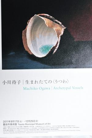 08_leaflet