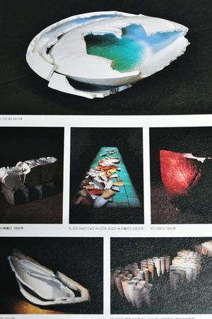 09_leaflet