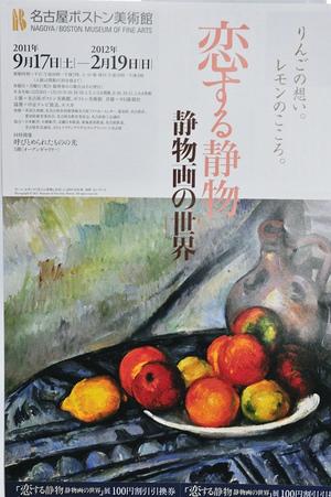 21_leaflet