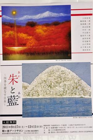 32_leaflet