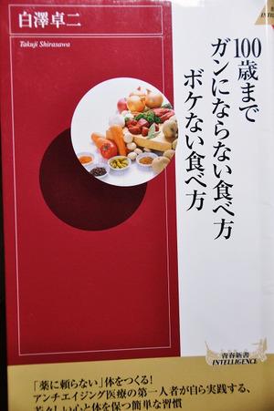 20100