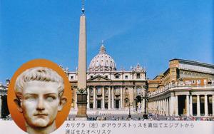 15gaius_ceasar_germanicus123741
