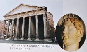 233_hadrianus_publius_aelius_761171