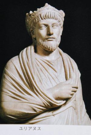 36julianus_flavius_claudius_3312361