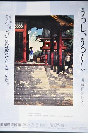12leaflet_cover1931