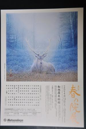 0167_leaflet