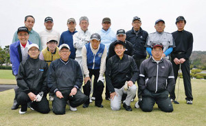 0126golf_competitionstart_gc