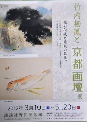 12_leaflet1