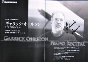48_garrick_ohlssonpiano_recital_lea