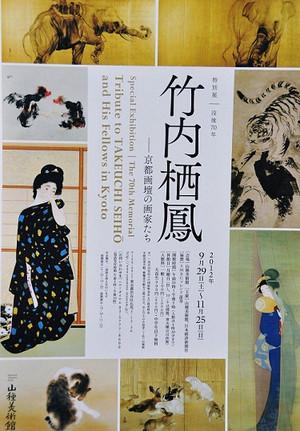 02_70_leaflet