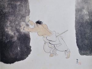 03_18861977