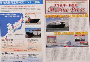21marine_press