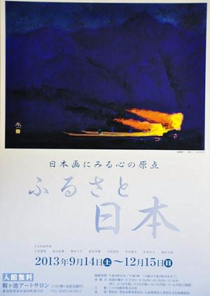09_1985