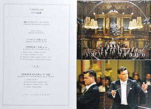 12_wien_philharmoniker