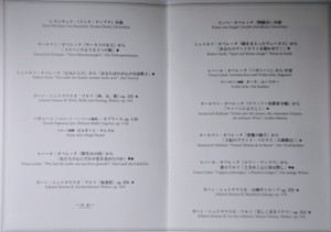 02program