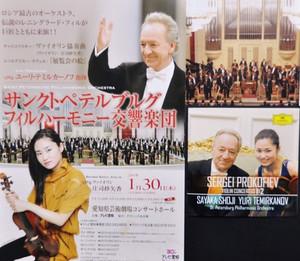 01poleafletprokofievviolin_concerto