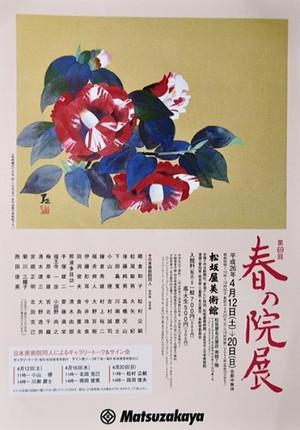 1469_leaflet