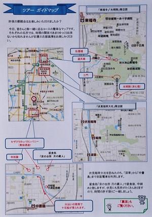 05optional_tour_map