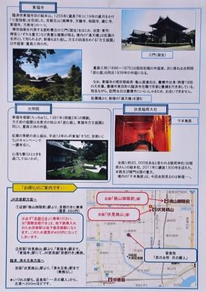 06optional_tour_map