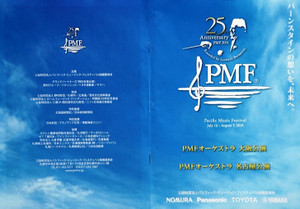 05pmf_orchestra_program