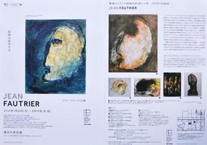13_leaflet