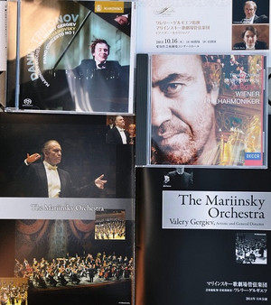 38gergievmariinsky_o_ticket_cd_prog