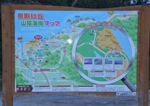 32_map