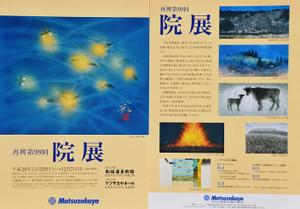 41_leaflet