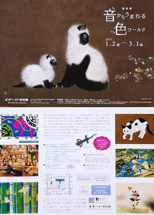 01_leaflet