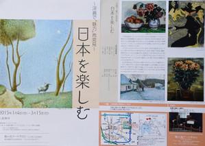 16_art_salon_leaflet