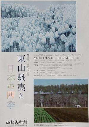 20_leaflet