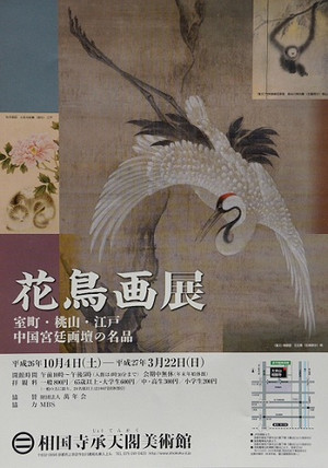 18_leaflet