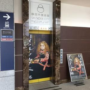 013f1f_elevator