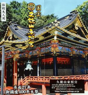 16_leaflet