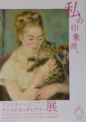 02leafletrenoirwoman_with_a_cat1875