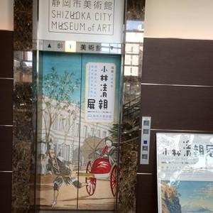22_elevator