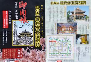 02_leaflet