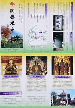 05_leaflet