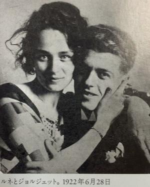40_1922